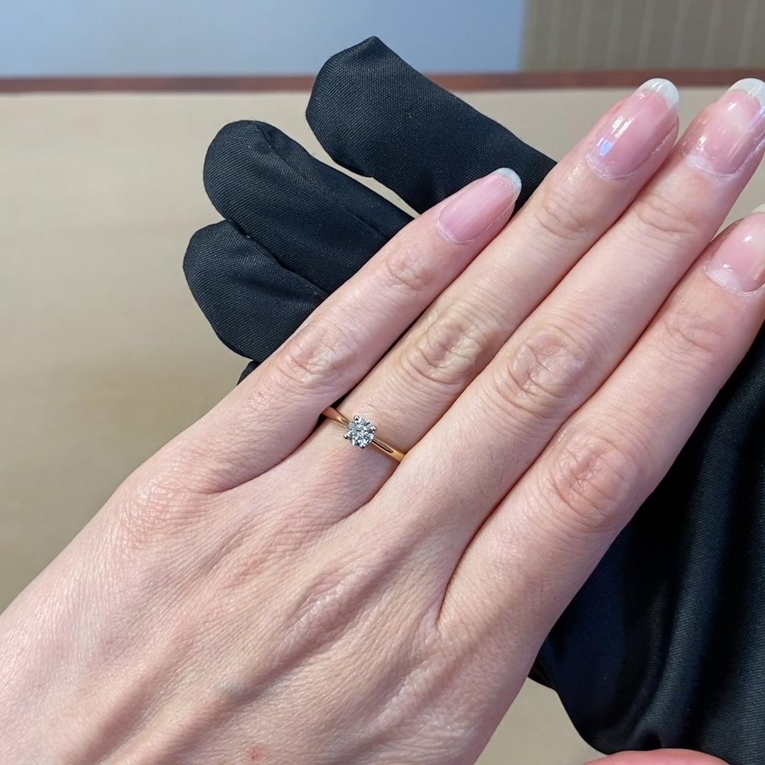 0.34CT Diamond Solitaire Ring<br /> Rose Gold & Platinum Gaia Setting