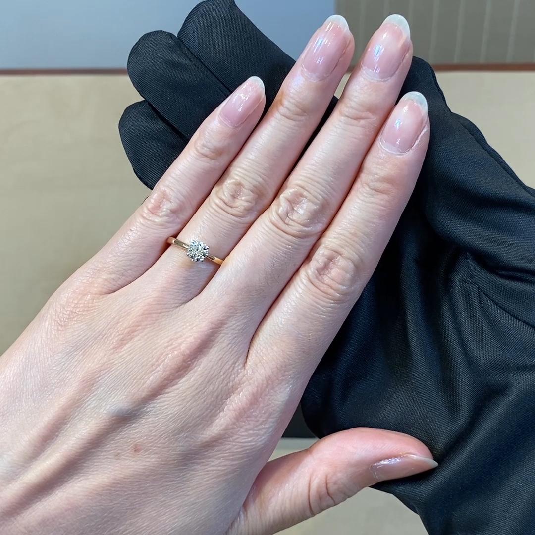 0.53CT Diamond Solitaire Ring<br /> Rose Gold & Platinum Gaia Setting
