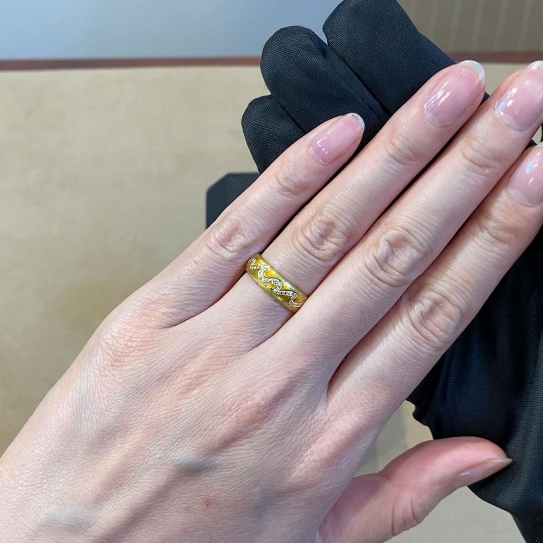 Poroca Diamond Ring<br /> 0.34CT in Yellow Gold