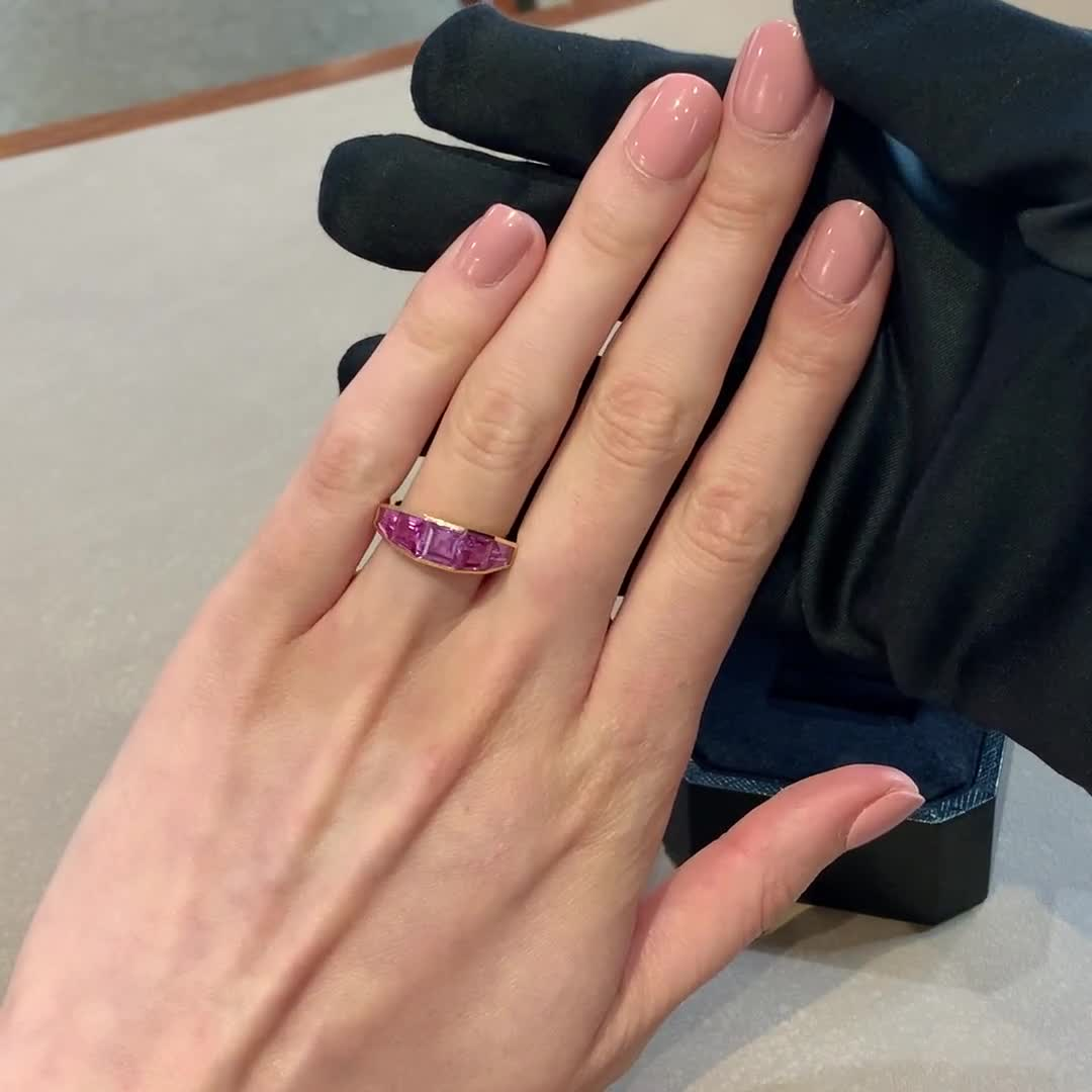 Carre Cut Pink Sapphire Ring<br /> 1.61CT in Rose Gold