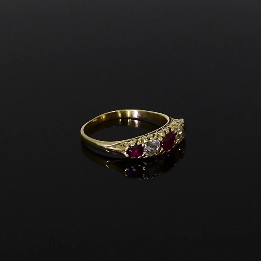 Diamond And Ruby Ring<br /> in Yellow Gold