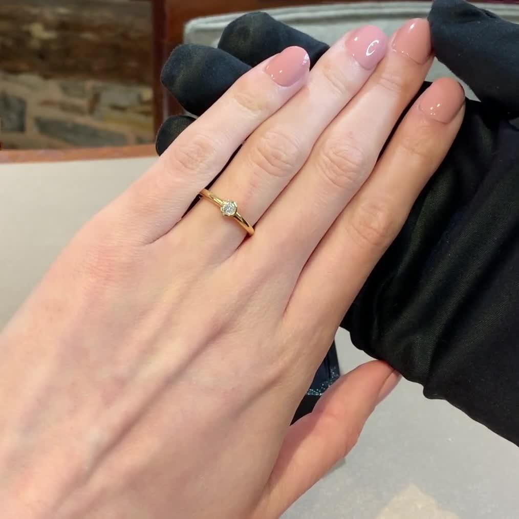 Sundance Diamond Ring<br /> 0.15CT in 18CT Yellow Gold