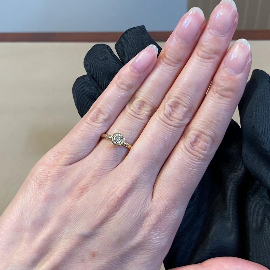 Sundance Diamond Ring<br /> 0.57CT in 18CT Yellow Gold