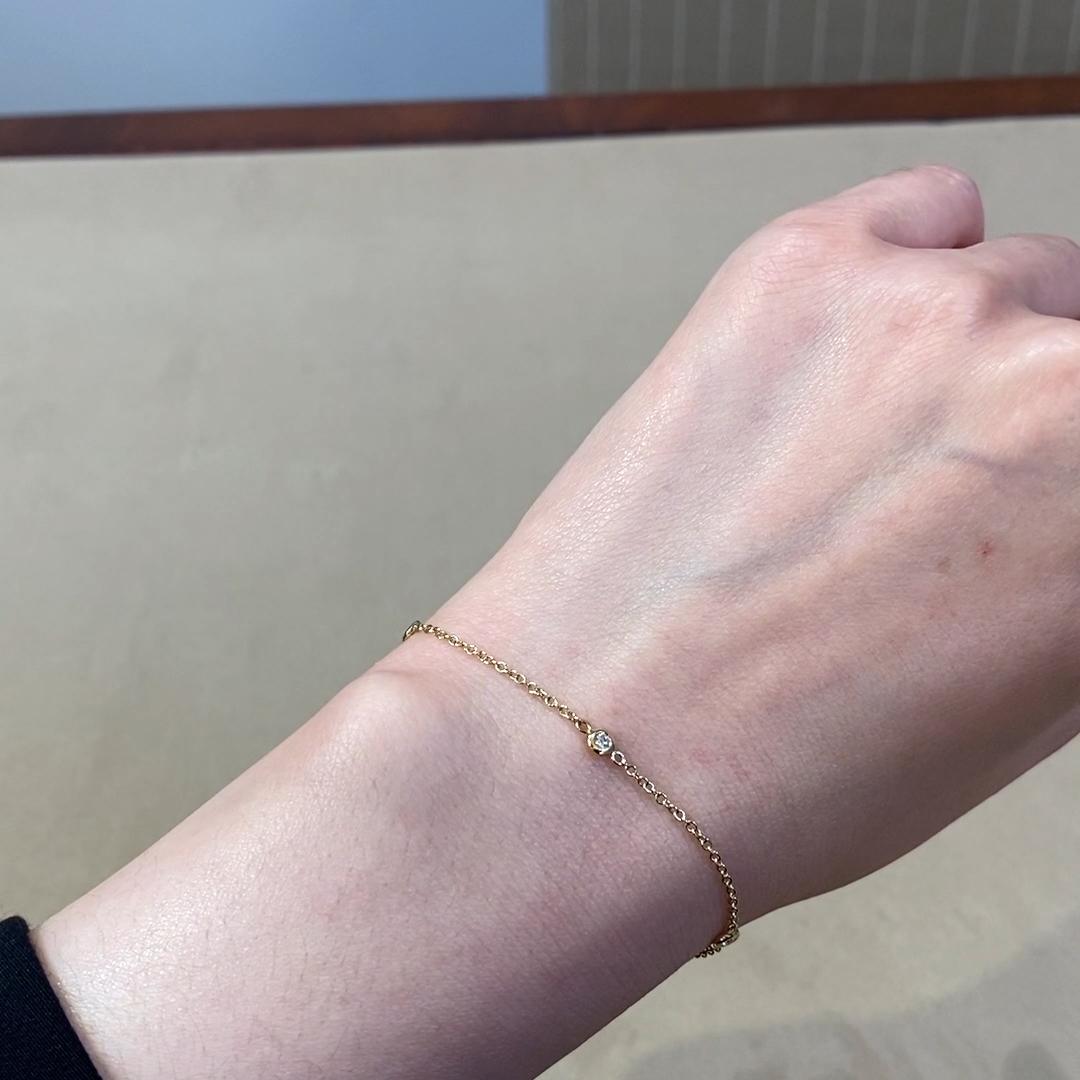 Sundance Diamond Bracelet<br /> 0.18CT in 18CT Yellow Gold