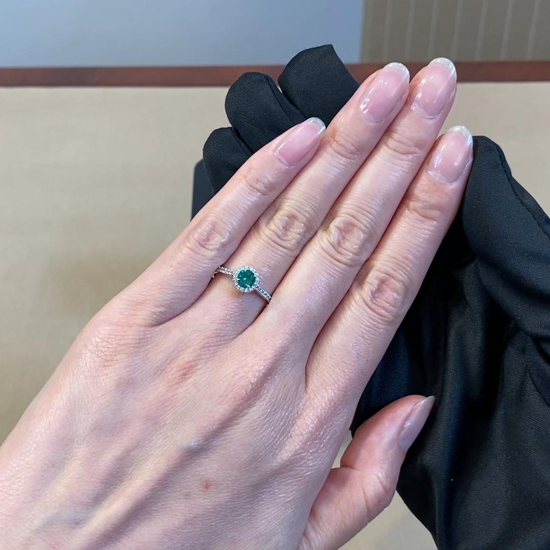 Round Brilliant Cut Emerald Ring<br /> 0.30CT in 18CT White Gold